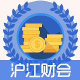 财会金融CLUB