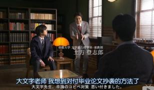 【日语台词翻配】[初级]170224 被讨厌的勇气——2
