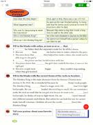 八年级下册英语44页语法要点