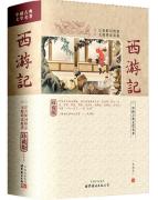 【我的中国年系列活动2】和有趣的人一起来组队