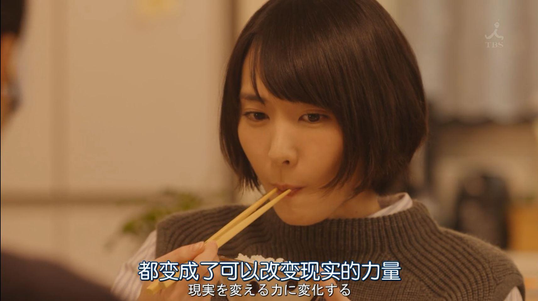 【日语翻配】[初级] 161214 逃避可耻但有用 ——01