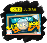 〓语文学习指导〓小学阶段如何系统学习中国古代文学知识?