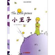 【法语电子书】学法语怎能不看这些法语书呢?