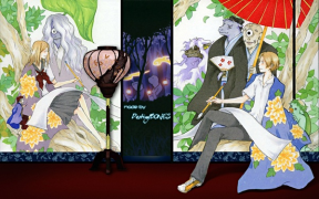 【加油HJR!资源分享】《夏目友人帐》日文原版漫画下载
