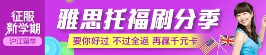 【资料分享】超全雅思备考资料大集合!
