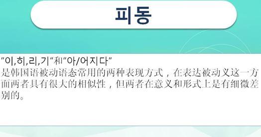 使动句+000/+00+_初中语大神有料你就来_语数学日韩方案设计题图片