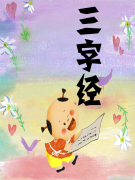 【官方布告】每日新帖及福利汇总 2016.11.28-12.04