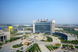 长安大学2017年招收攻读硕士学位研究生招生简章