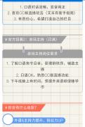 【口语达人邀请函】暂停招新中—沪江CC英语口语角组委会