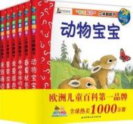 三岁宝宝的绘本你选对了吗【附可下载资源链接】