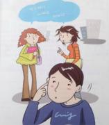 【生动的韩语惯用语15】귀가 가렵다