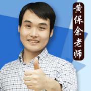 【黄保余&梅子老师文言答疑福利】百篇古诗文默写+文言练习免费下载