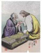 【译言昱语】莎翁名诗绝美古风,大神是如何翻译的?!