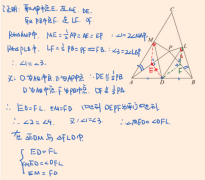【每日一题】初二数学下学期期中复习--Day40。