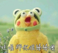 【新词书推荐】《孤单又灿烂的神-鬼怪》来也!春节正好看帅大叔!