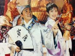 【中文台词翻配】唐伯虎点秋香170224