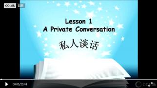 【新概念英语从头学】【第二册】第1课