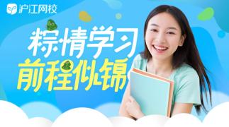【优学宝分期庆528】粽情学习,前程似锦——拿走学习卡,带走CC喵
