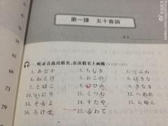 【新编】备课-单课测试(听力及基础知识)