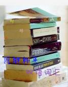 图解韩英双语词汇