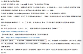 【3.26-4.1】第48轮占位 严禁点赞 ABO21 每日登记截止22:59