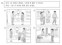 【每日互动贴--答题】听力文本当阅读做吧5【已奖励】