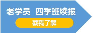 【拥抱新学期】沪江初中俱乐部开学通知书