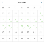 【4-5月签到贴】签到赢基金啦!~