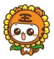 韩语网师招募社团