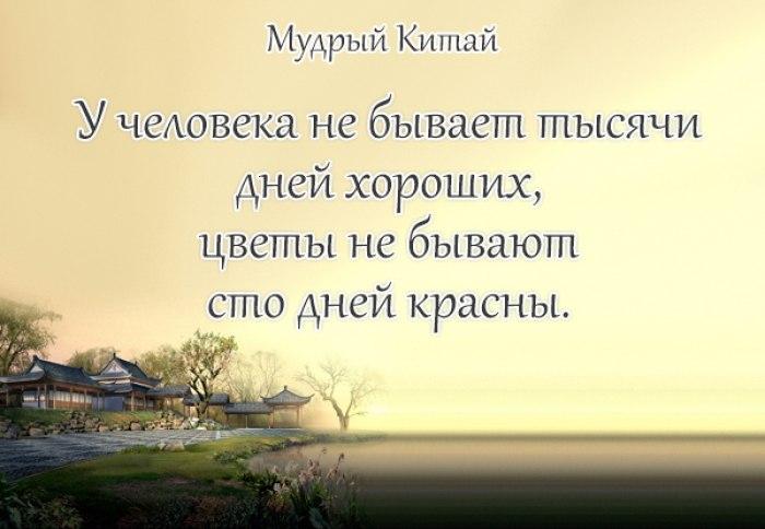 俄语语法测试题-入门级3