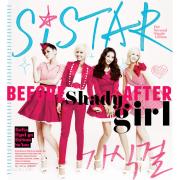 【韩乐我来唱】170311《가식걸》(Shady Girl)Sistar