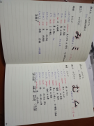江宁的1月25日学习笔记——ま行假名