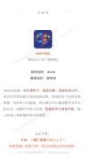 【App推荐 第二弹】学沙龙国际的不要错过这些App!