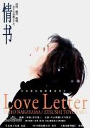 【资源分享】日本电影--《情书》