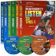 Listen to this(初级+中级+高级)六本全册PDF+MP3云盘下载
