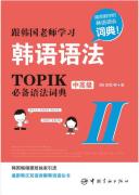52届TOPIK吐槽分享会获奖名单公布!(快来填收货地址)