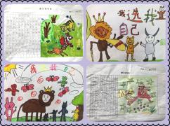 清英第七届童话节二年级汇演——我最喜爱的童话剧评选暨童话创作大赛正在开展