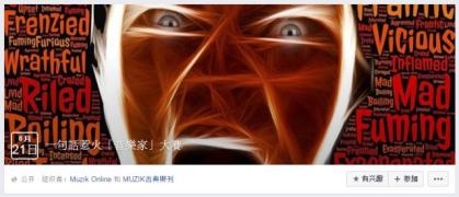 【吐槽大会】如何一句话惹火「XXX」大赛 全民吐槽拿大奖~(多图帖)