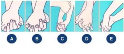 【今日测试 】第21期:测你最喜欢哪种牵手方式?