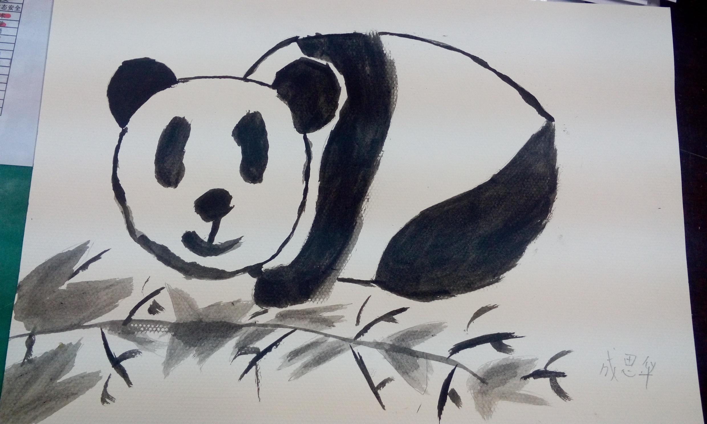 高川乡小学五六年级美术——大熊猫