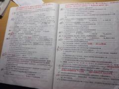 【宸宸的备考日记】初级职称-82