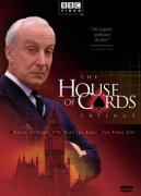 【一句话英剧】161220 The house of cards 我需要眼线