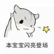 来自孙金凤自我介绍@