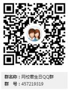 【沪江网校8周年】5月28日,我们一起發發發!