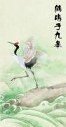 韵之声·古诗文朗读范文--小雅·鸿雁之什·鹤鸣