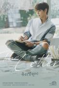 【韩乐我来唱】170502《Lonely》钟铉&泰妍