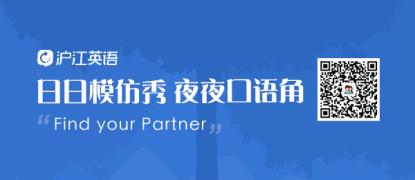 【标V模仿秀】Innovation in Defense Partnership 1.15