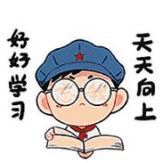 【今日栖霞】 寒假千人培优第四课,提前走进中考