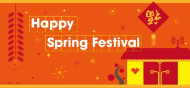 【英文天天写】170128 Spring Festival