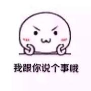 (活动已结束)【组队背词】攻克《四级核心词场》词书